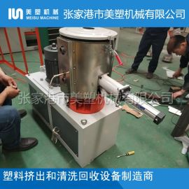 锂电池混料机 混合机 特氟龙碳化钨涂层混合机-