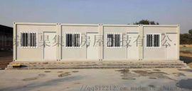 供应住人集装箱 彩钢活动房 集装箱活动板房