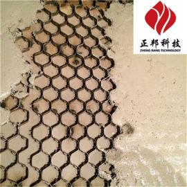 陕西耐磨陶瓷涂料厂家 除尘器壳体用陶瓷胶泥