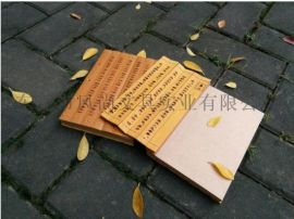 A5环保竹片笔记本 中  复古款定制 推荐-唐风-文教用品定制厂家