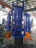 深井專用潛水高中低壓排污泵 高合金耐磨砂漿泵經久耐用