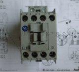 進口接觸器100-C23EJ10 DC24V