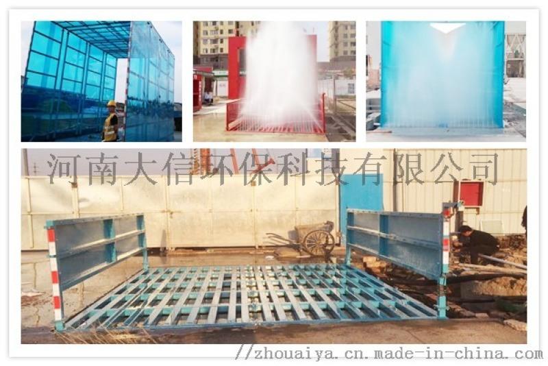 郑州料场自动洗车棚怎么做基础?