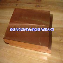 C1100紫铜板 紫铜排 T2紫铜板
