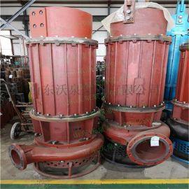 高效电动抽泥泵 耐磨潜水砂浆泵 电动渣浆泵