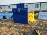生活废水地埋一体化设备应用排放达标