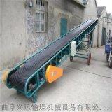 專業加工各種帶式輸送機 輕型爬坡輸送機最新款式y2