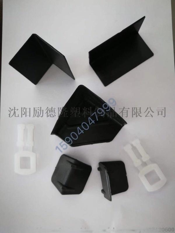 沈阳塑料袋厂PE袋.食品级