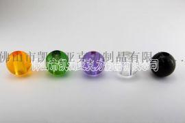 透明水晶球 彩色亚克力通心圆球 工艺装饰 可定制