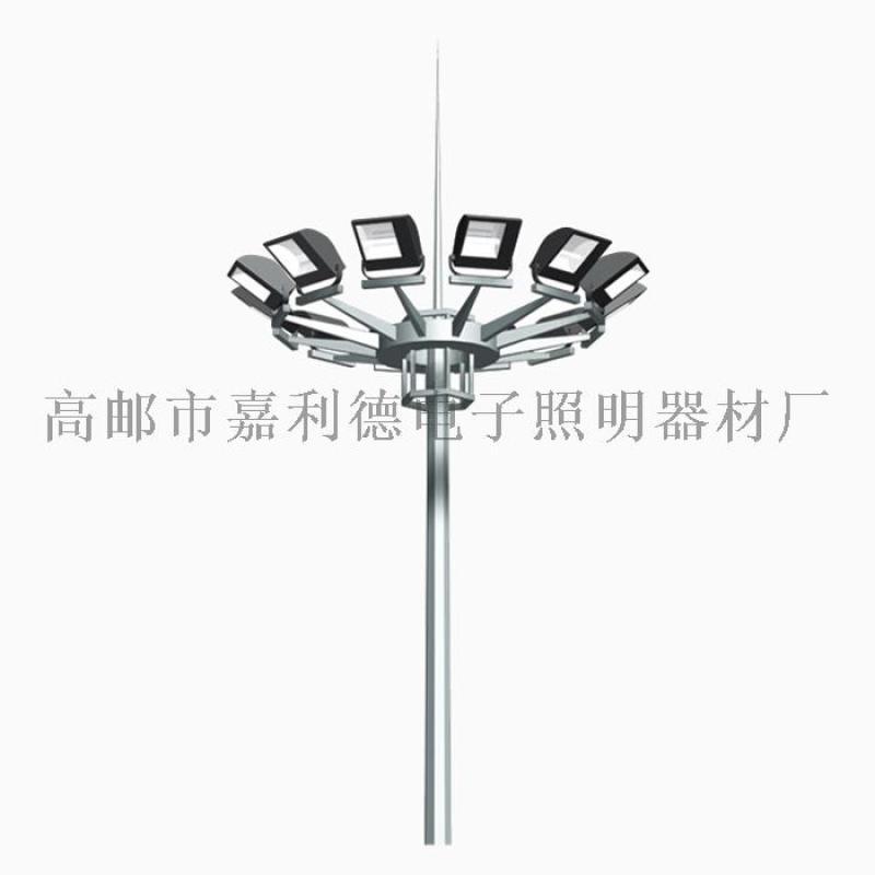 15米,20米,25米,30米高杆燈 高杆燈廠家