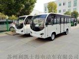 T11型封閉式觀光電瓶車,旅遊觀光車生產廠商