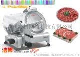 枣庄切片机|南常鲜肉切片机