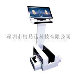 供应脚型激光3D扫描仪 量脚器精易迅