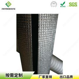 汽车隔热材料XPE复合铝箔空调保温管