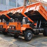 农用车 自卸车运输车