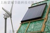 分體承壓真空管太陽能熱水器 上海交谷太陽能熱水器