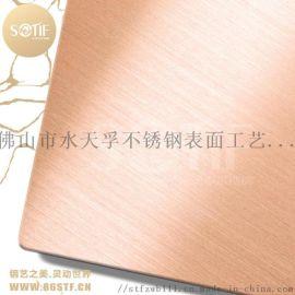 福建别墅装饰安装方便防火304不锈钢玫瑰金拉丝板