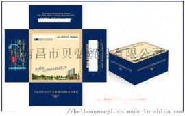 贝弘纸巾厂专业定制餐饮纸巾盒抽纸印制LOGO免费设计
