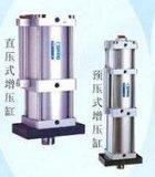 氣液增壓缸(DPA-010-060-150)