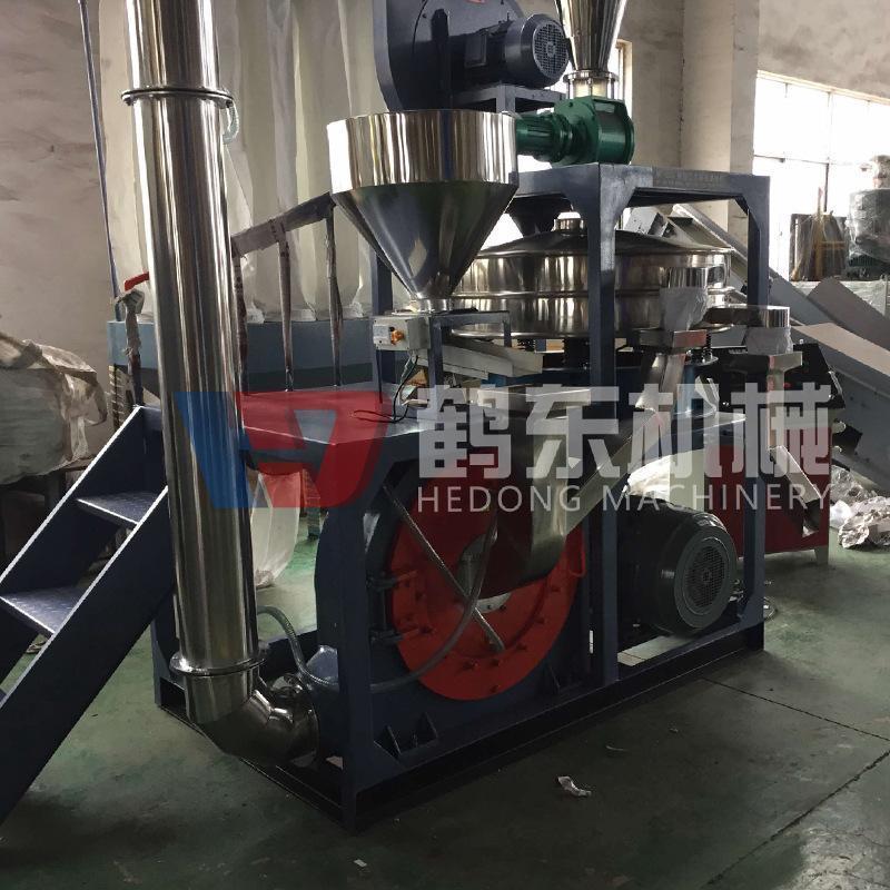 工厂直供PE塑料磨粉机  全自动PVC塑料磨粉机 自动磨粉机现货