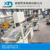 PVC建築模板生產線 塑料管材生產線 塑料板片材生產線