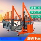現貨供應 液壓升降卸貨平臺 工業小型移動卸貨平臺 手推卸貨平臺