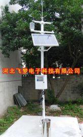森林防火多功能自动气象站 大气环境监测系统生产厂家直销