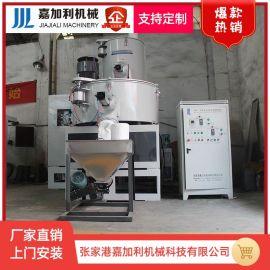 立式SHR塑料高速混合机组 塑料粉体改性高速混合机 可选变频机型