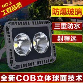 COB投射灯聚光灯工矿灯塔吊灯广场照明灯具泛光灯投光灯100W
