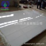移動餐車玻璃鋼平板材側板蒙皮乾貨車玻璃鋼材料frp車廂板