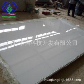 移動餐車玻璃鋼平板材側板蒙皮幹貨車玻璃鋼材料frp車廂板
