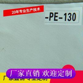 涤纶130滤布厂家直销 工业滤布 各种规格 压滤机滤布 板框滤布