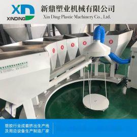江苏厂家直销配方机 可定制 全自动小料配方机 称重配料机