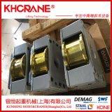 浙江工廠直銷可定製行吊端樑專用行走輪DRS250車輪組