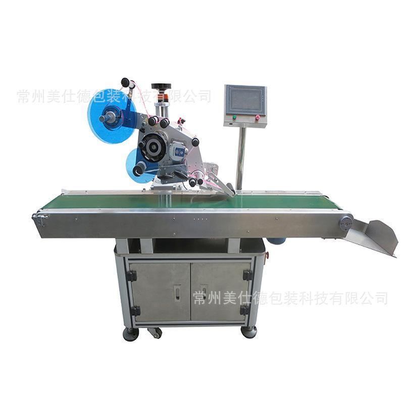 全自动不干胶快递单平面贴标机日化印刷品贴标签机器