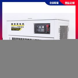 30kw汽油发电机冷库应急用型号