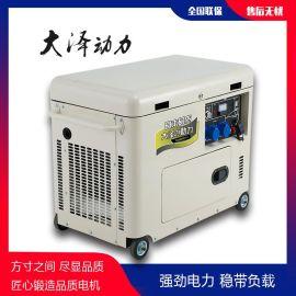 移动式8千瓦柴油发电机