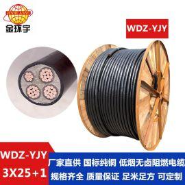 厂家批发价环保电缆|WDZ-YJY 3*25+1*16环保电缆