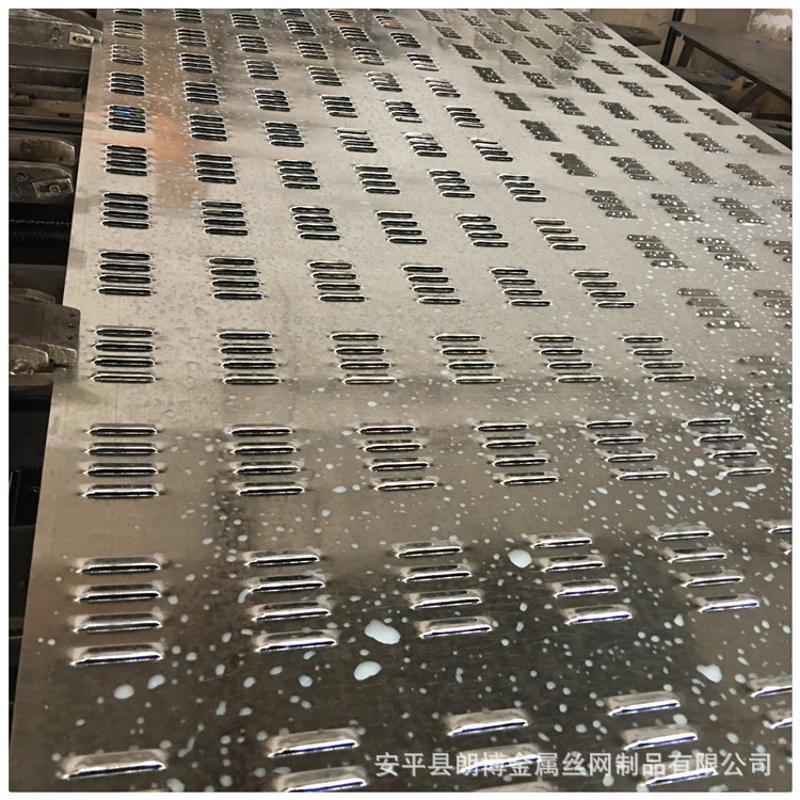 廠家供應魚鱗孔衝孔板衝孔網機械百葉窗通風板散熱穿孔板