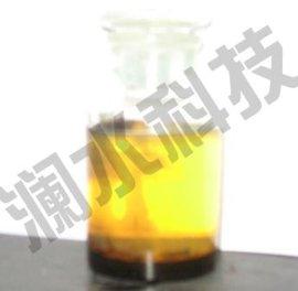 导热油在线清洗剂(TOC-103)