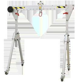 定做移动龙门吊小型龙门架 小型行车 铝合金手推移动式龙门吊架