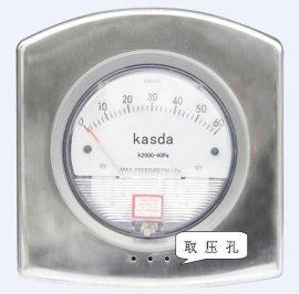 洁净室差压表安装面板(K2000)