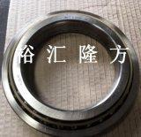 高清實拍 NSK BT120-4 角接觸球軸承 原裝正品