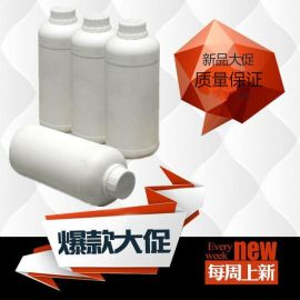 1L/瓶 48%毒死啤乳油/12瓶/件 杀虫剂厂家直销