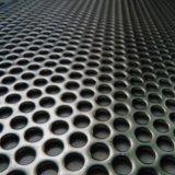 不鏽鋼衝孔網 衝孔網 衝孔板 圓孔網