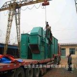 分揀輸送機 車載糧食提升機 導軌式液壓提升機