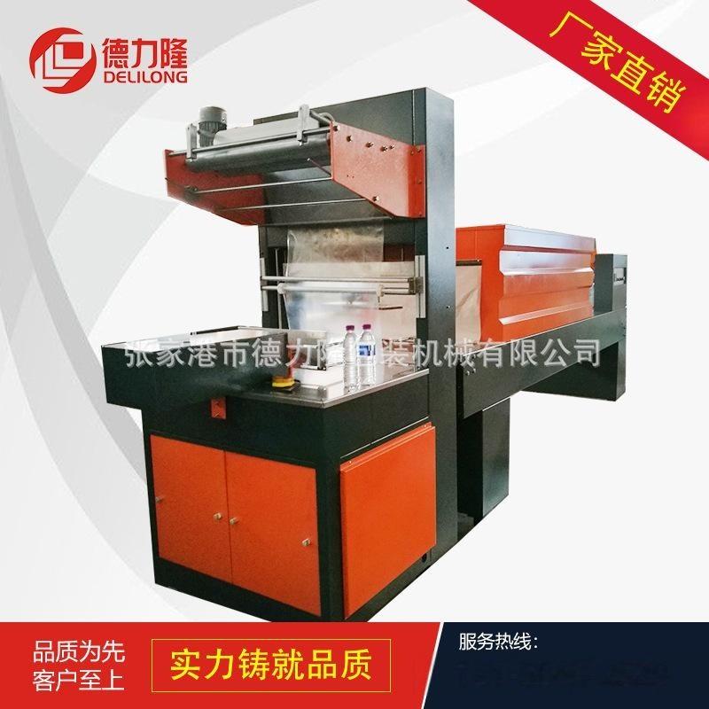 半自动热收缩膜包机 塑封包装机