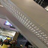 商城電梯鋁單板  衝孔鏤空雕花鋁單板 室內透光電梯訂製鋁單板
