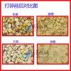 商用姜蓉切碎机 蒜蓉机 生姜大蒜加工设备 优质