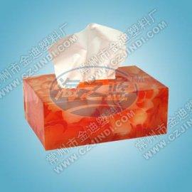 塑料方形纸巾盒(JD-W02)